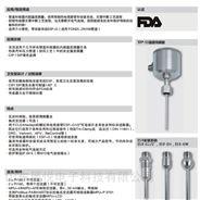 安德森耐格TFP-68/TFP-68.2溫度傳感器