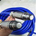 銅線編織屏蔽電纜