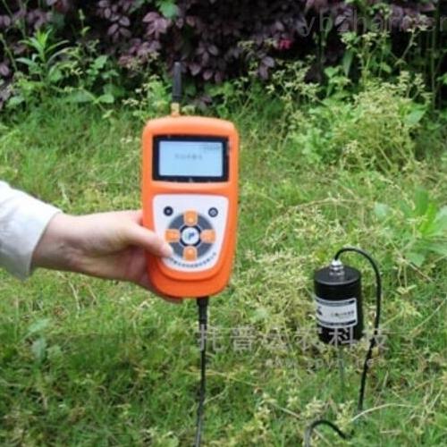 土壤pH测试仪(TZS-pH-IG)土壤pH值测试仪