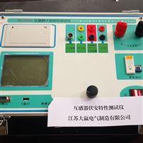 電力四級承試資質--互感器伏安特性測試儀