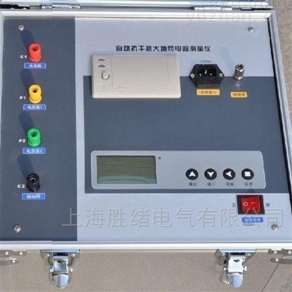 SXDW-3A/5A大地网接地电阻测试仪