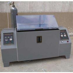 二氧化硫试验箱品牌