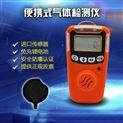 西安華凡便攜式氧氣濃度檢測報警儀0-30
