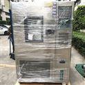 不銹鋼高低溫循環試驗箱各種型號