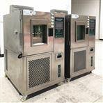 湖北武汉高低温交变湿热试验箱测试实验箱
