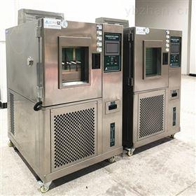 -40℃-100℃可程式高低温试验箱