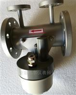 SH250金属管转子流量计