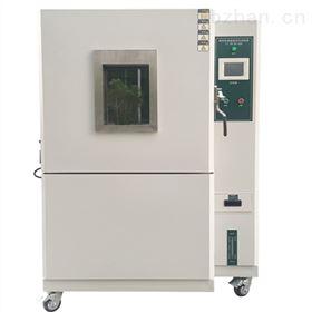 快速温度变化试验箱,专业制造