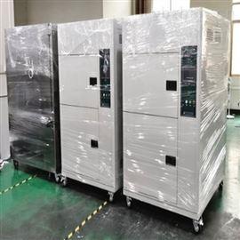GT-TC-150Z高天爱游戏体育官网冷热冲击试验箱