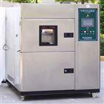 GT-TC-80积架式变频冷热冲击试验箱供应商
