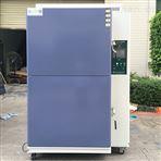 GT-TC-500高低温循环冲击试验箱报价