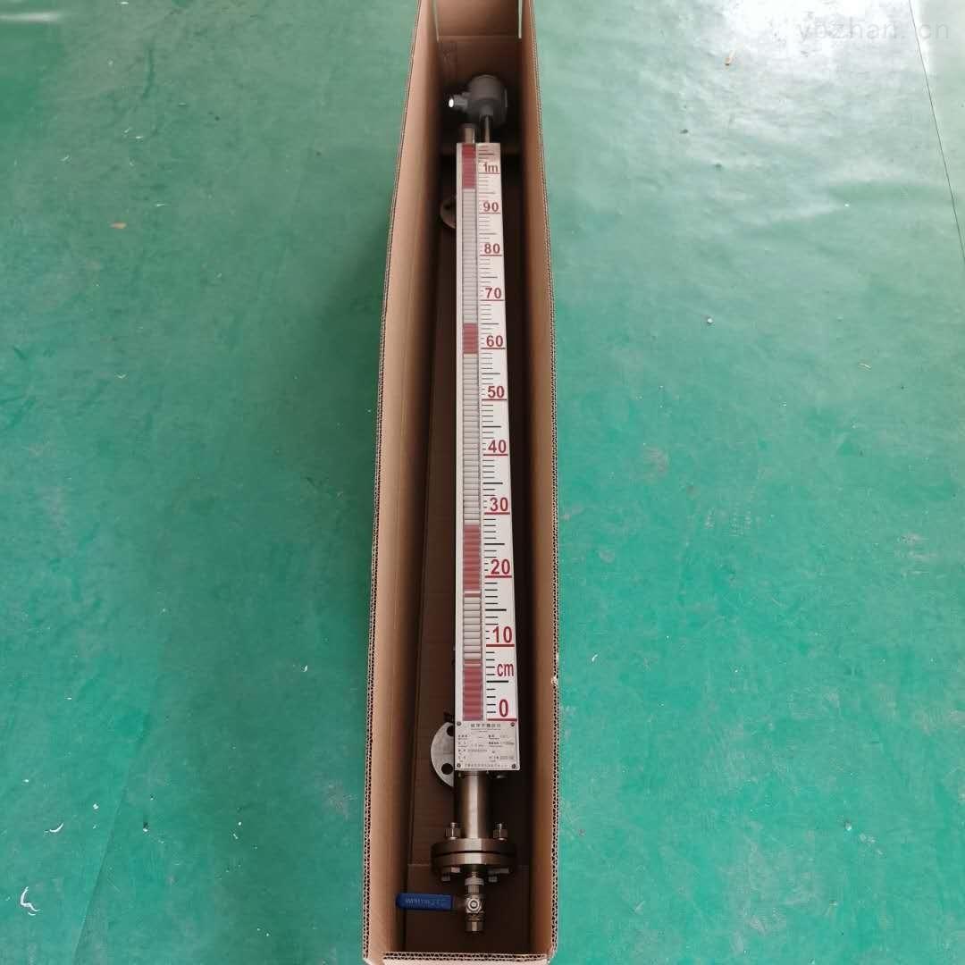 磁翻板液位計工作原理、常見故障及解決方法
