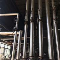 智能渦街蒸汽流量計產品介紹