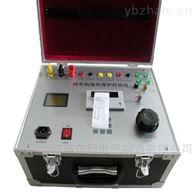 三级承装修试-1000VA继电保护测试仪