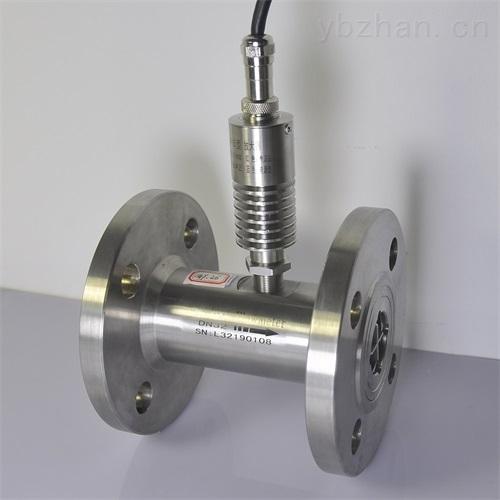DC-LWGY-深圳LWGY系列高壓型渦輪流量傳感器