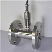 深圳LWGY系列高壓型渦輪流量傳感器
