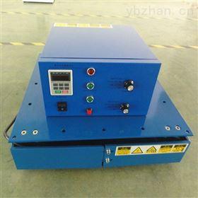 武汉机械振动试验台/振动试验台/机械振动台