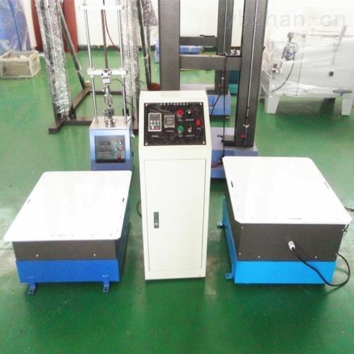 电子部件专用电磁振动试验台振动台