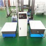 电磁式振动试验设备武汉制造商