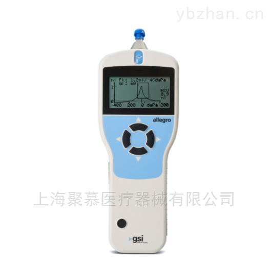 手持中耳分析儀  GSI Allegro™