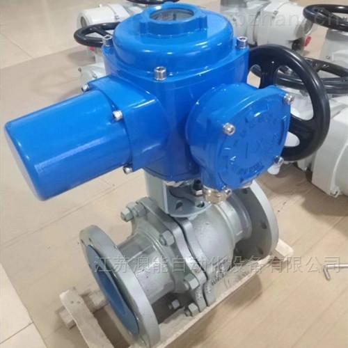 Q941H-16C-球阀电动执行机构生产厂家
