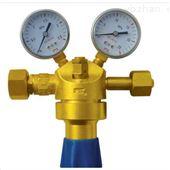 小流量减压器类型