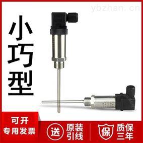 JC-1000-W-HSM小巧型温度变送器厂家精巧型 温度传感器