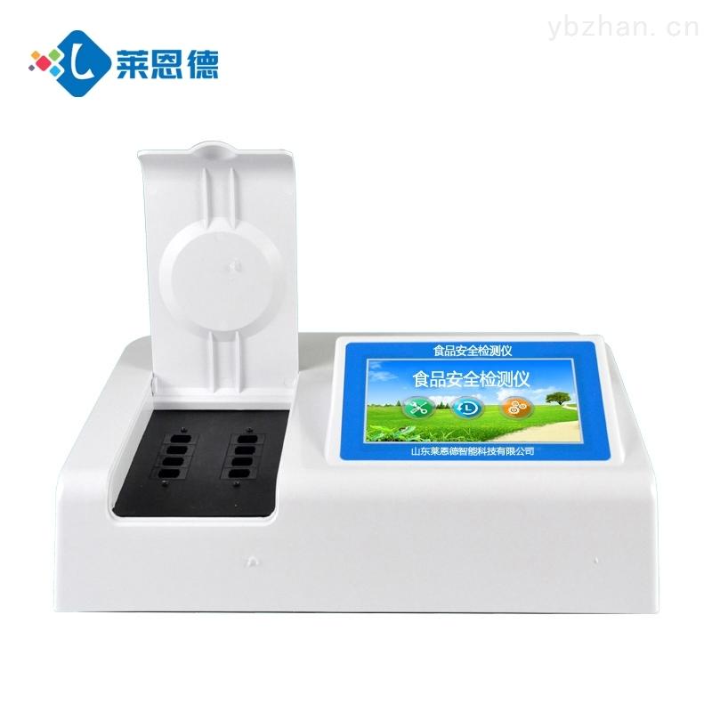 LD-SP60-食品安全快速分析仪
