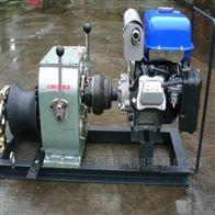 承装修试四级资质-电动绞磨机型号