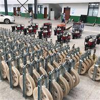 上海电力承修四级资质办理手续