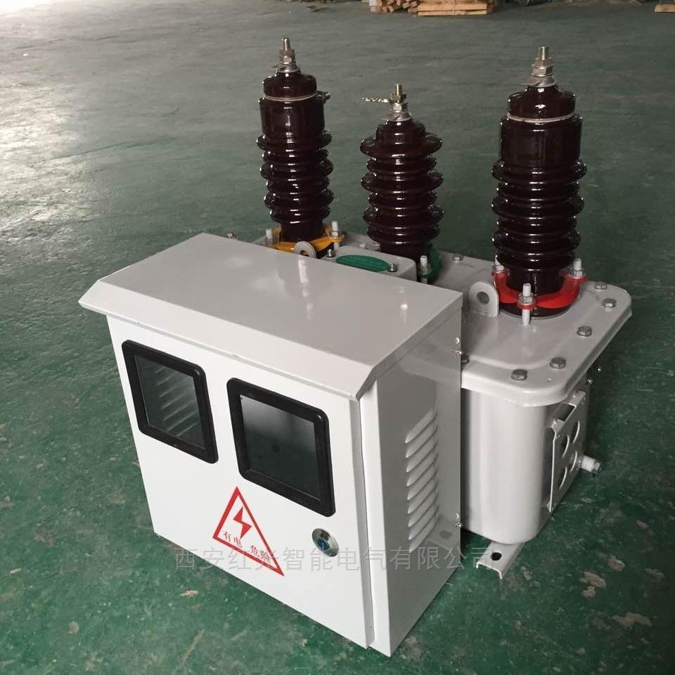 户外10KV油浸式高压电力计量箱