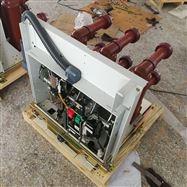 VS1-12/630-20四川10KV户内固定式高压真空断路器