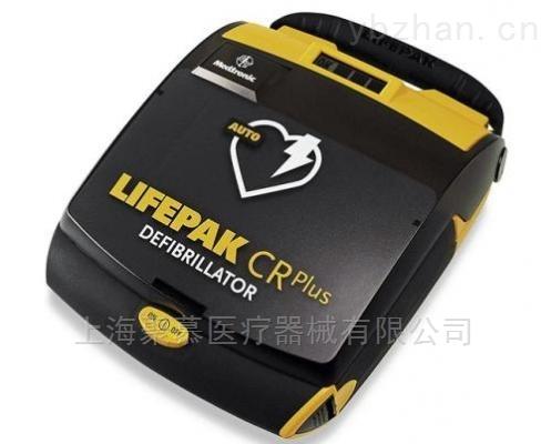 菲康自動體外除顫儀LifepakCRPlus 美敦力
