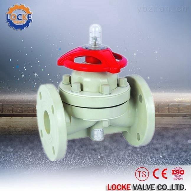 LOCKE135-進口塑料隔膜閥具有不粘性帶纖維德國洛克