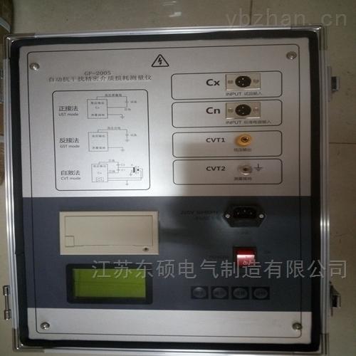 承试三级资质/高压介质损耗测试仪厂家