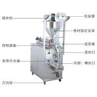 HG酱料立式称重小型半自动包装机三边封