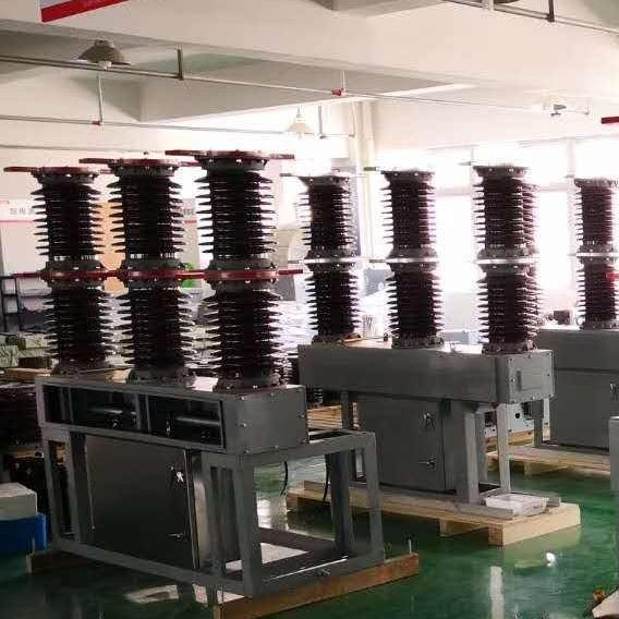 四姑娘山国网标准35KV高压断路器