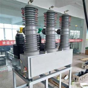 成都35KV新型高压断路器小型化