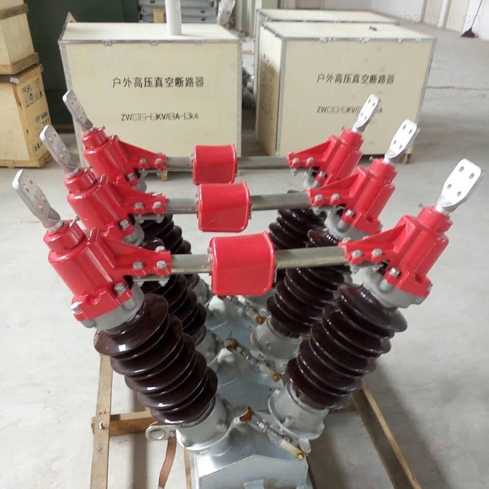 成都35KV旋转式高压隔离开关