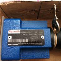 力士乐现货盖板LFA25E-7X/CA20DQMG24F