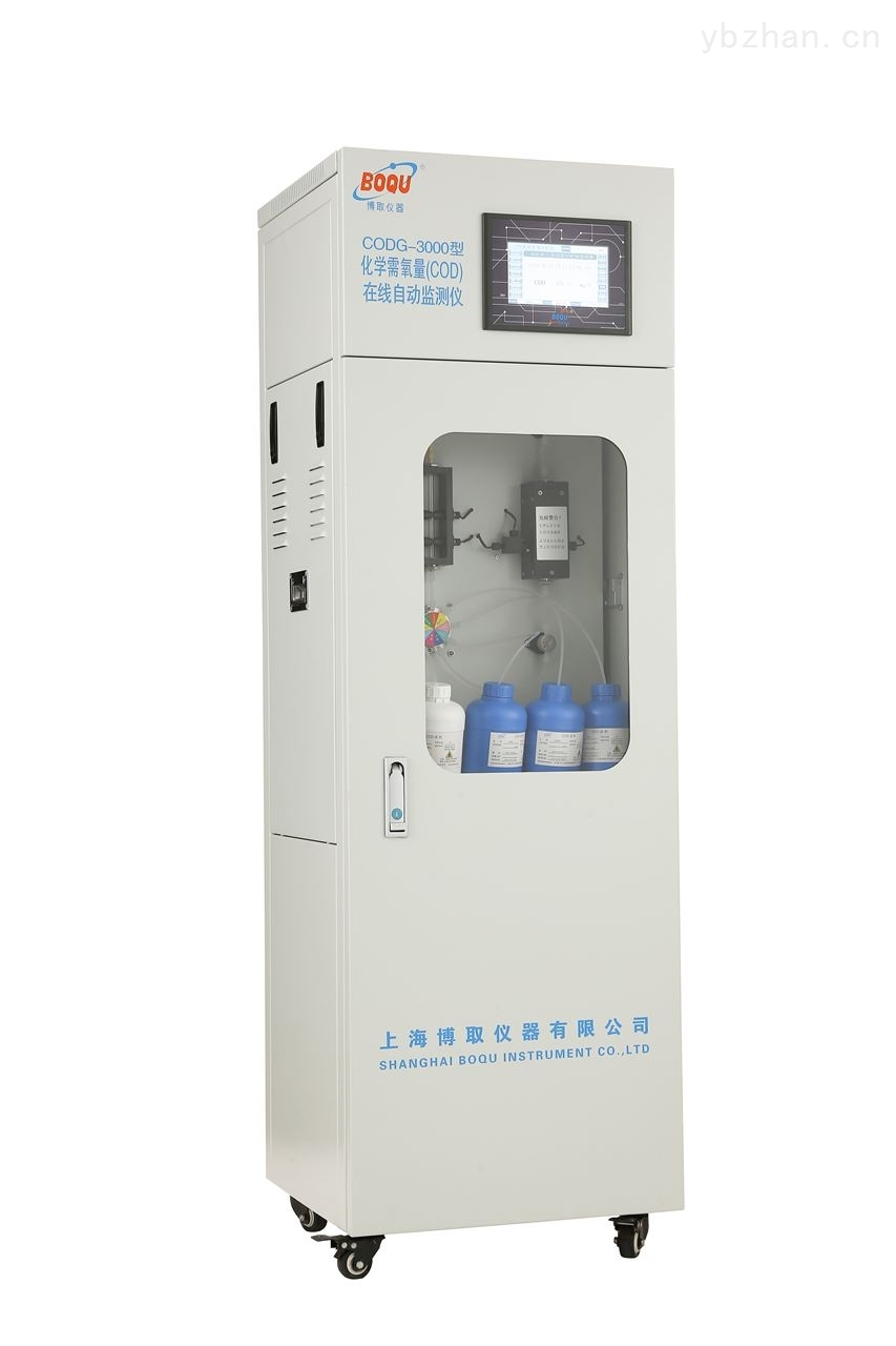 现货重铬酸钾法在线COD自动分析仪生产厂家