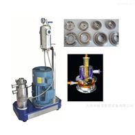 KLC2000气相二氧化硅粉液混合机