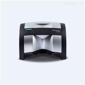 VS3200爱色丽非接触式分光光度仪