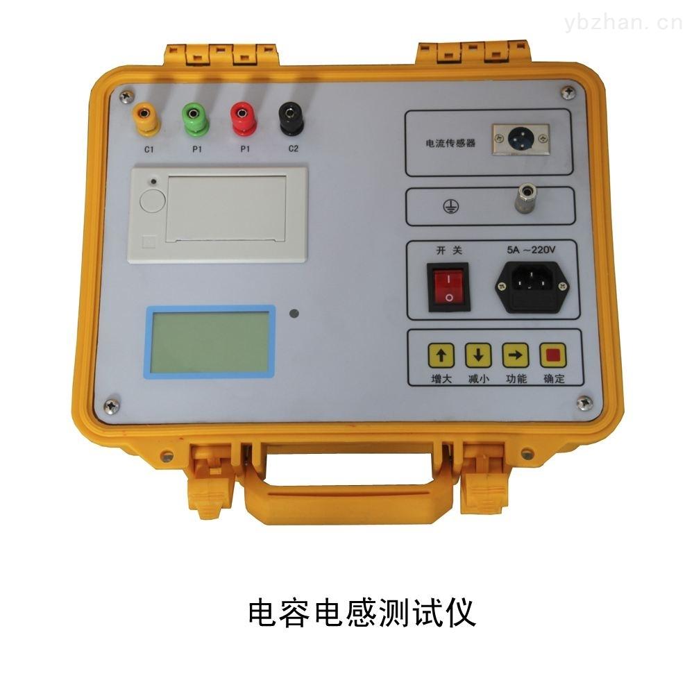 江苏省电网电容电流测试仪