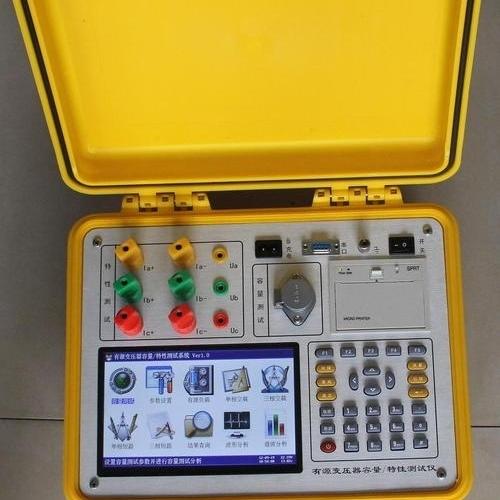 江苏省有源变压器容量特性测试仪参数