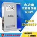 海德堡印刷机专用高精度大功率电源稳压器