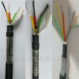 WDZB-YJY低烟无卤电缆