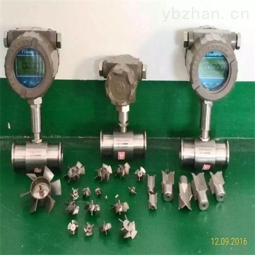LWGY-廣東DN25純水渦輪流量計