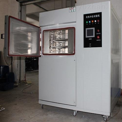 三箱高低温冲击试验箱作用