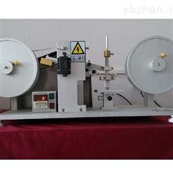 精密RCA纸带耐磨试验机厂家现货促销
